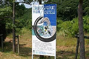 Umihaku0201