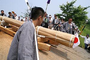 Otoshi1