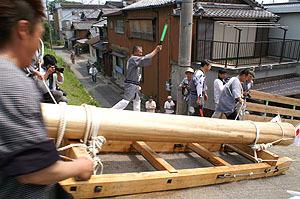 Otoshi3