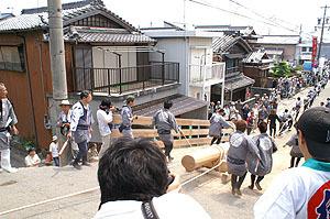 Otoshi4