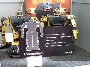 Robodept08