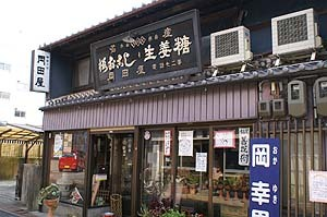 Takada04
