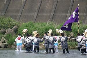 Watari